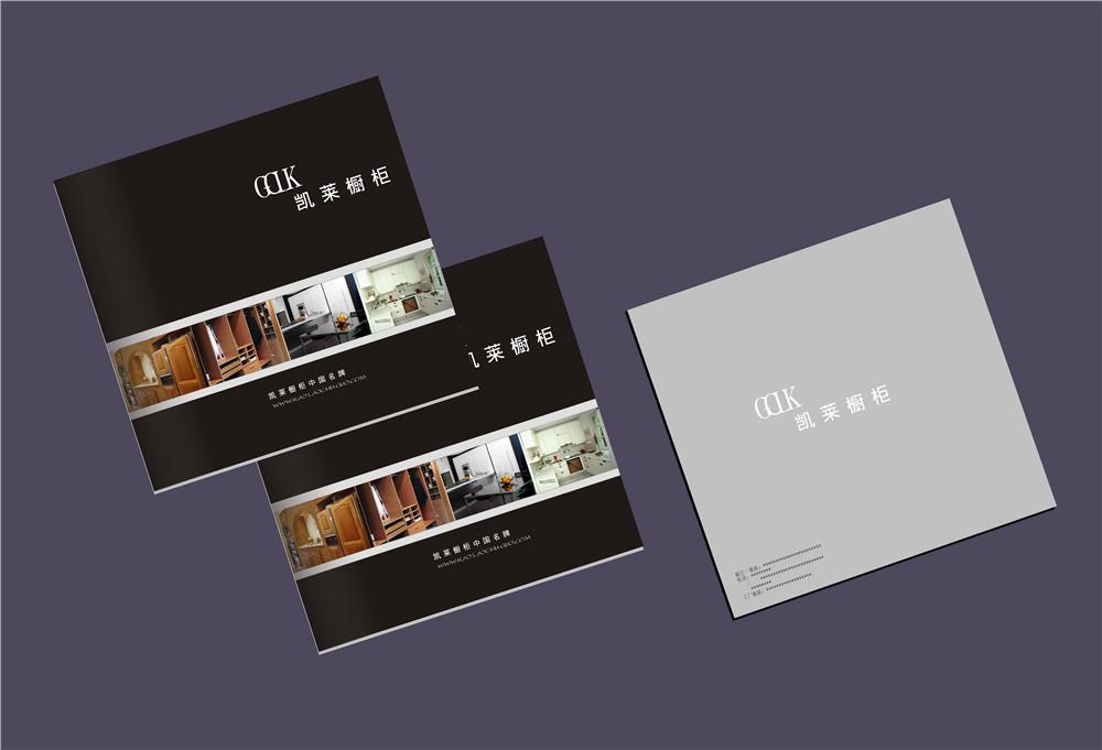 橱柜产品画册设计,橱柜产品画册设计公司
