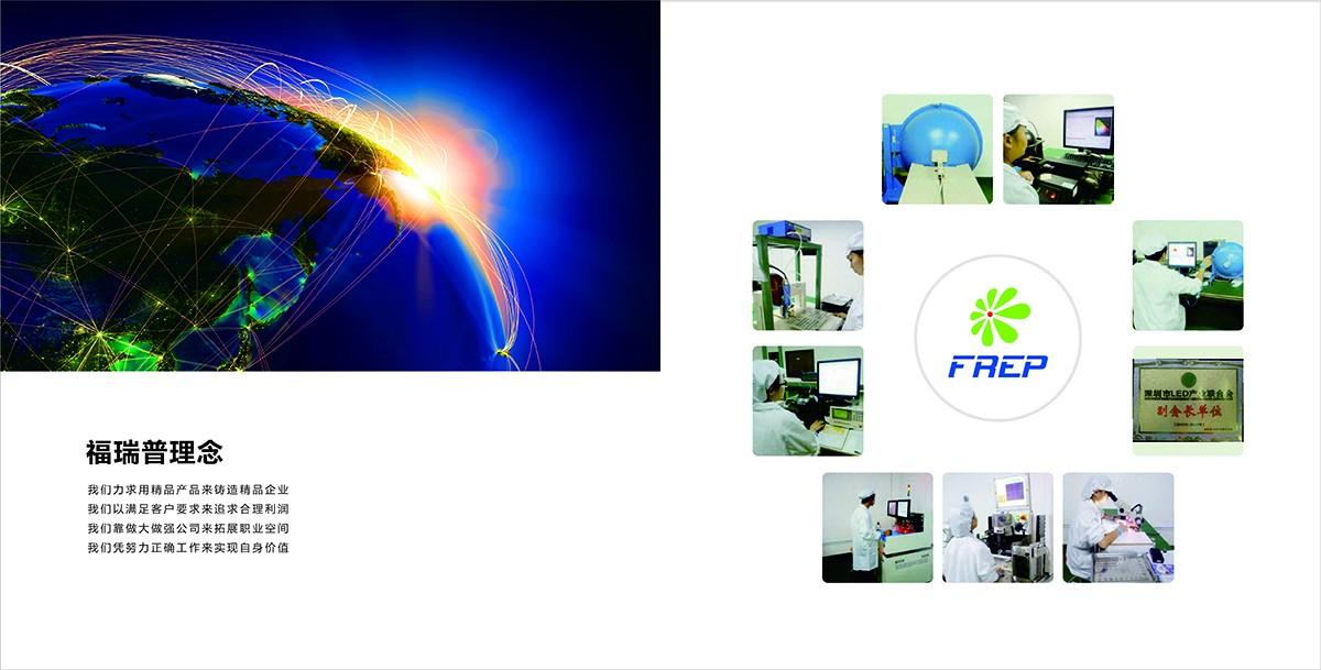 照明产品画册设计,照明产品画册设计公司
