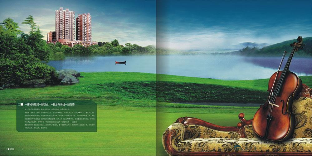 房地产宣传画册设计-房地产宣传画册设计公司