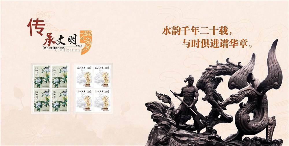 水利局周年纪念册设计-周年纪念册设计公司