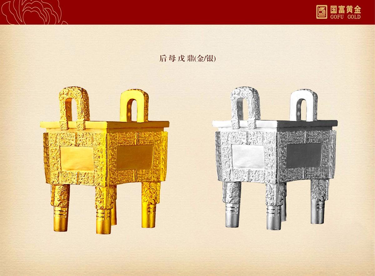 珠宝产品画册设计,珠宝产品画册设计公司