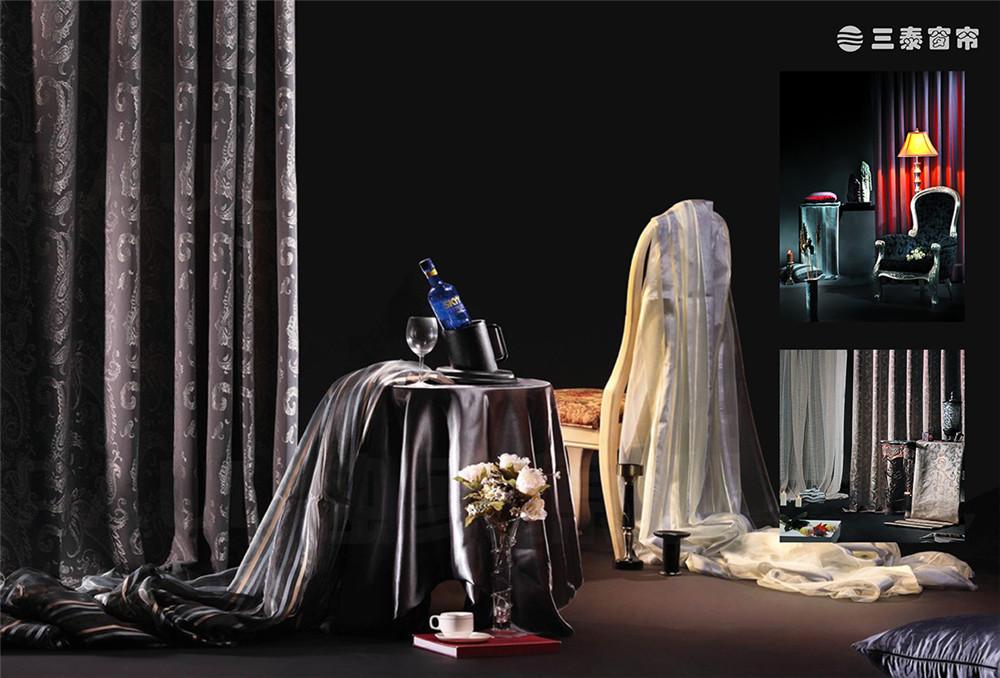 窗帘布艺产品画册设计-窗帘布艺产品画册设计公司