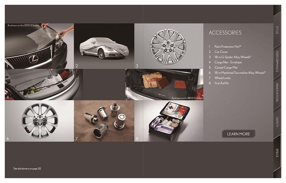 广州汽车产品画册设计-广州企业产品画册设计公司