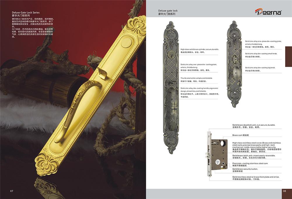 德尔纳产品画册设计-五金产品画册设计公司