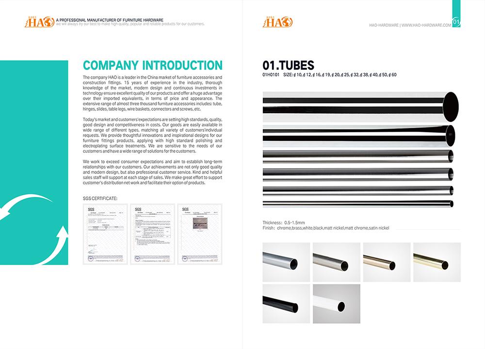 广州双晨五金画册设计-五金配件产品画册设计公司