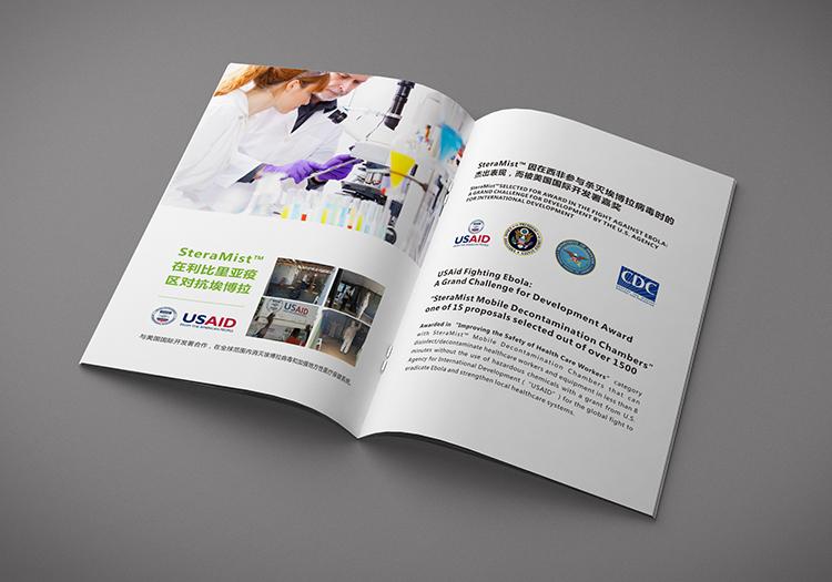 大连画册设计公司哪家好?画册设计怎么做留白?
