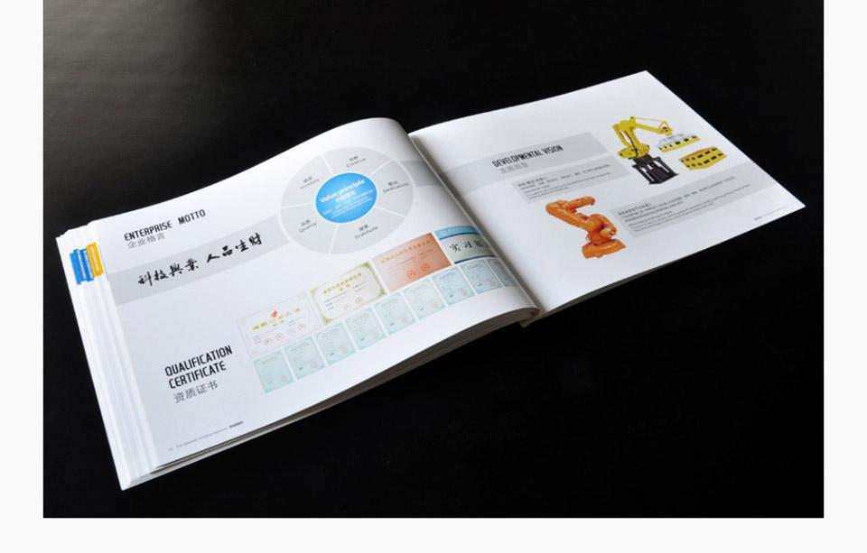 东莞画册设计规范是怎样的?如何巧妙的设计画册