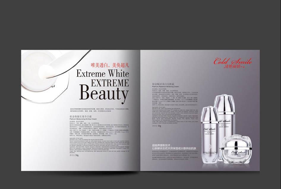 化妆品画册设计过程有哪些注意事项?画册设计要点