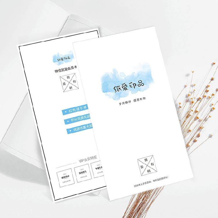 画册设计印刷要求有哪些?装订方式有哪些?