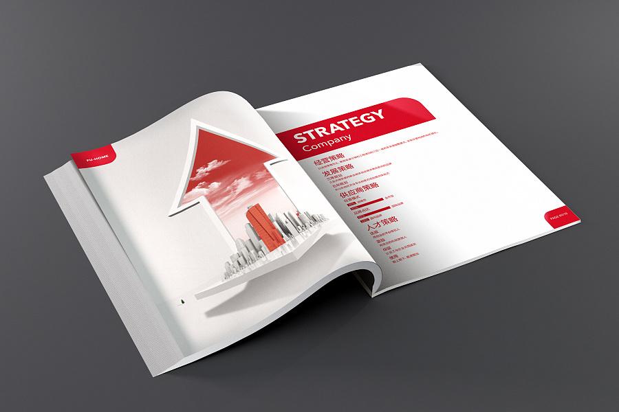 济南画册设计应该怎么做?如何判断画册设计的好坏