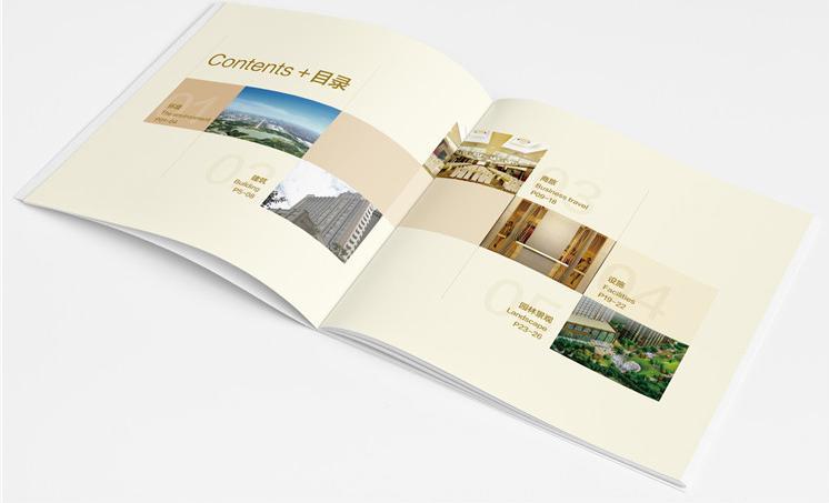 酒店画册设计怎么做?如何设计才能体现尊贵感