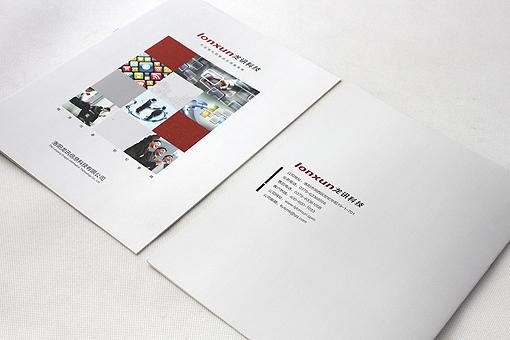 科技画册设计怎么做才走心?如何呈现企业宣传效果