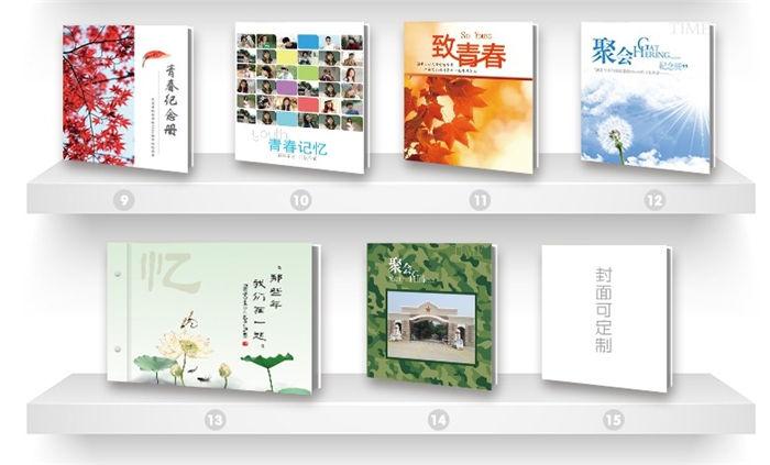 旅游纪念册设计如何排版更加美观