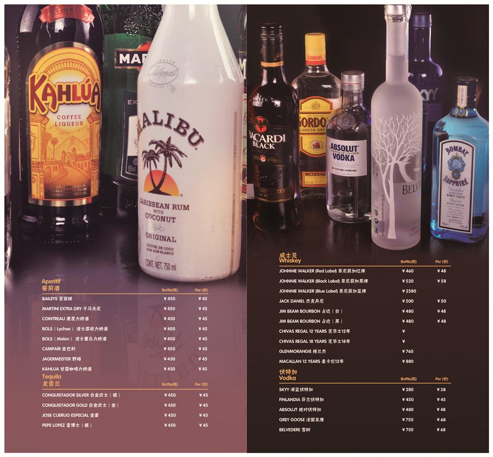广州菜谱设计制作,菜单设计制作公司,酒吧水单制作
