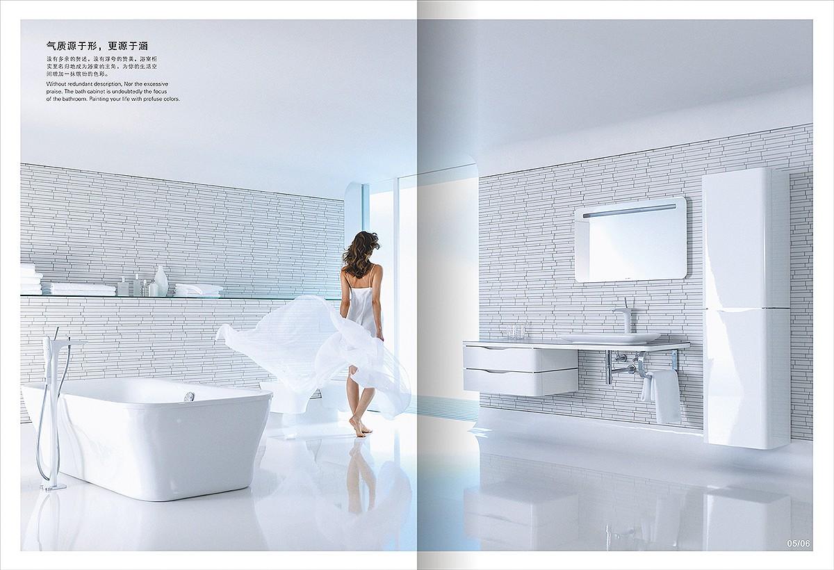 整体浴室柜宣传画册设计公司