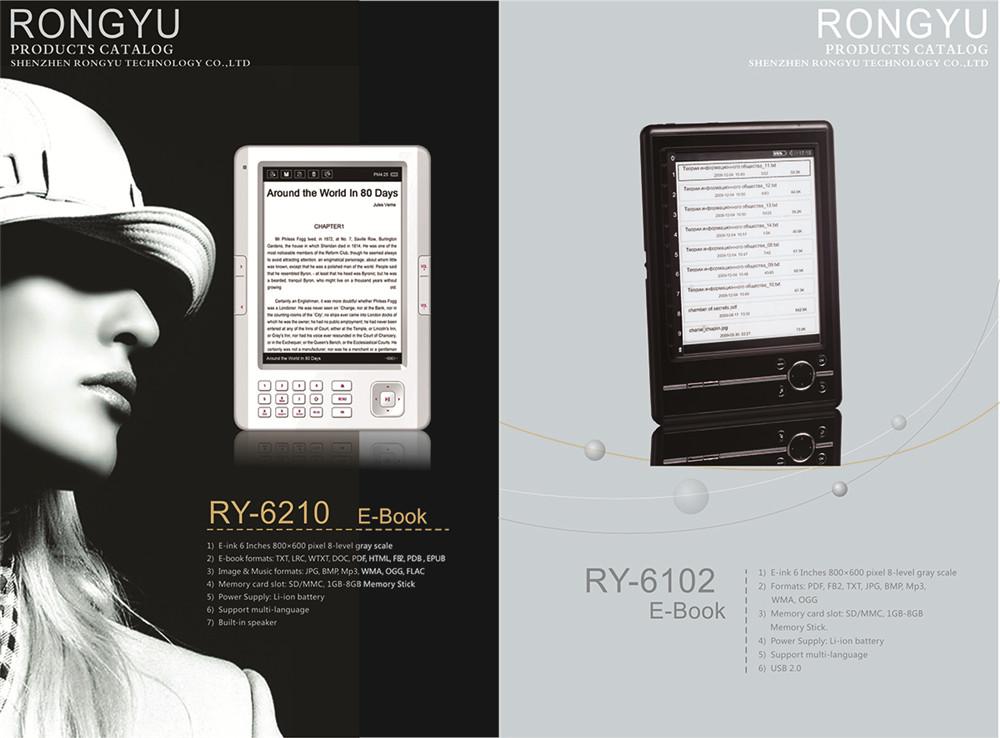 电子产品画册设计,电子产品画册设计公司