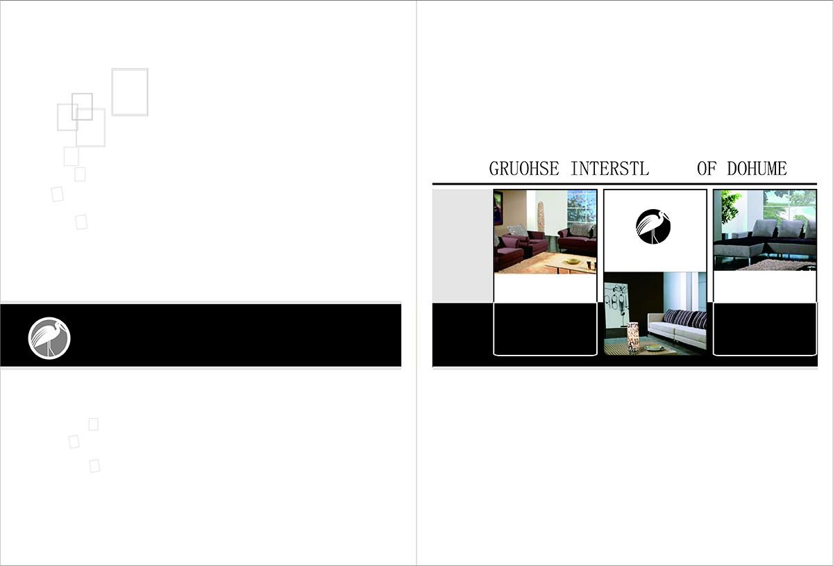 家具画册设计公司,家具产品画册设计