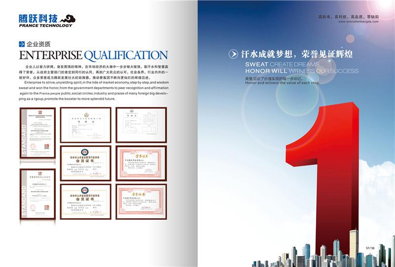 太阳能产品画册设计,太阳能产品画册设计公司