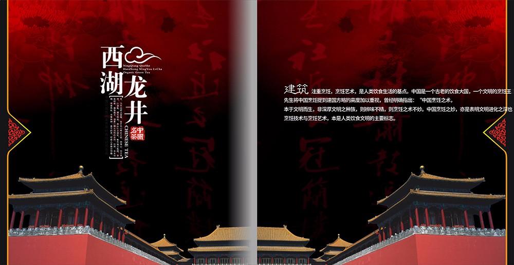 广州中国文化古物画册-文化古物画册设计公司