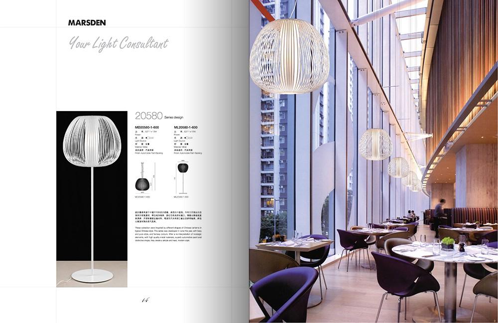 广州艺术灯具画册设计-灯具照明行业画册设计公司