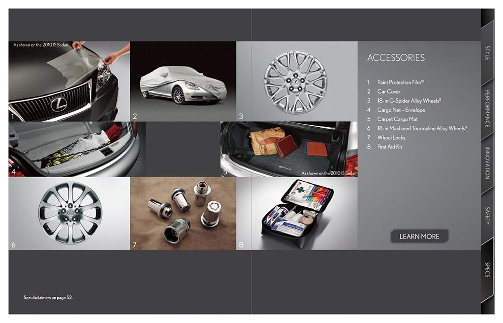 广州汽车配件行业画册-广州汽车行业画册设计公司