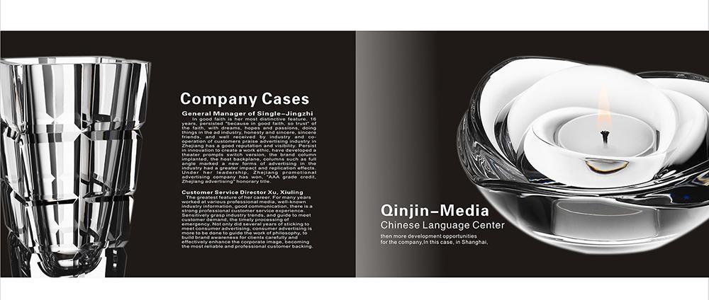 玻璃制品画册设计,玻璃产品画册设计公司
