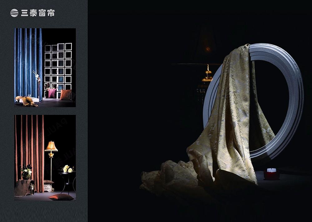 广州三泰窗帘画册设计-广州服装行业画册设计公司