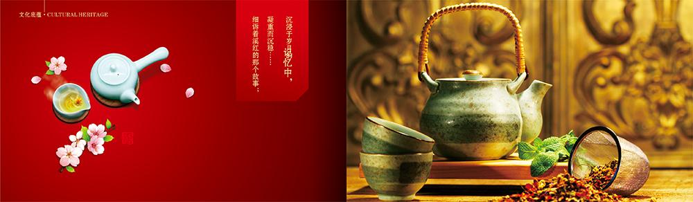 茶器产品画册设计,茶具用品画册设计公司