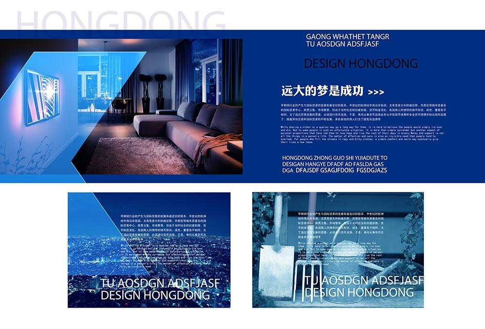 商业画册设计,商务画册设计公司