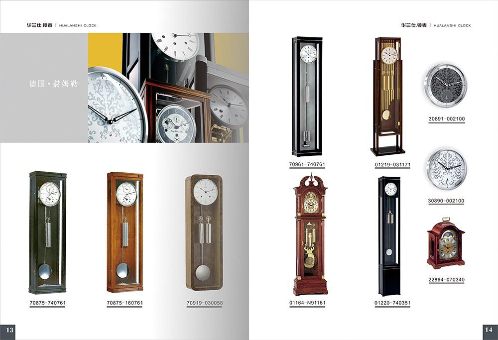 钟表画册设计,手表画册设计公司