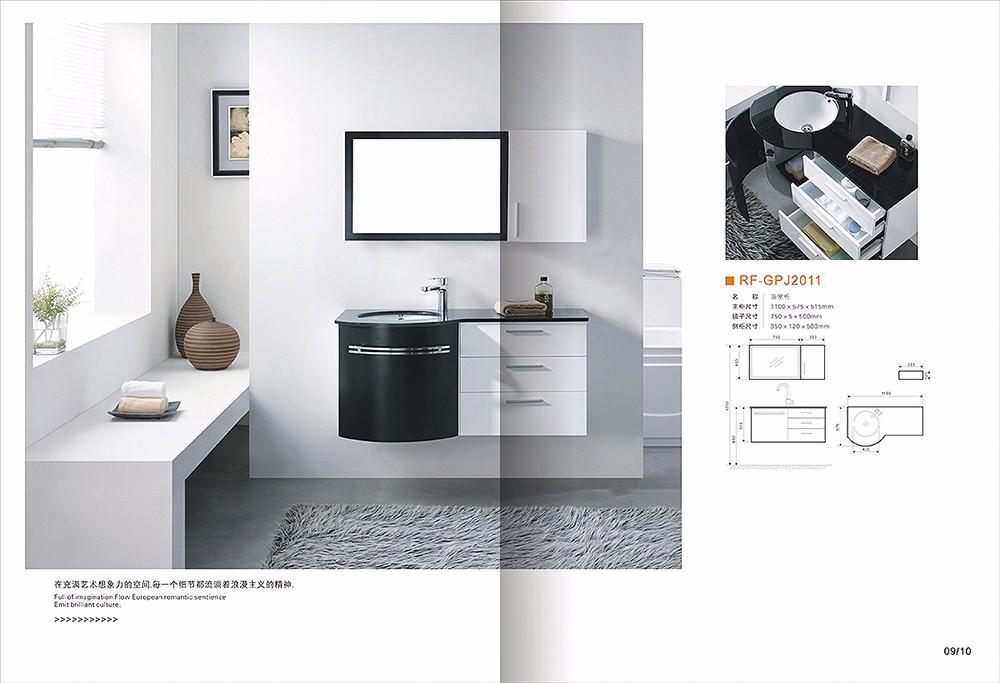 浴室柜子画册设计,浴室家具画册设计公司