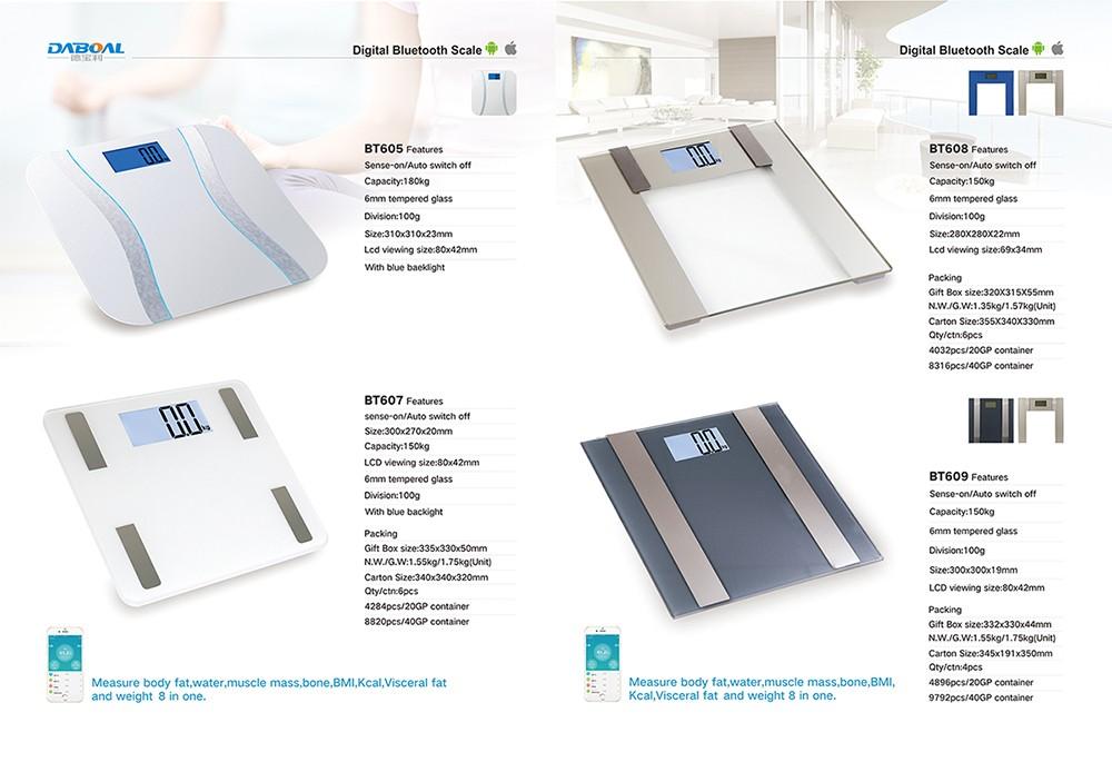 电子秤产品画册设计,电子秤宣传册设计