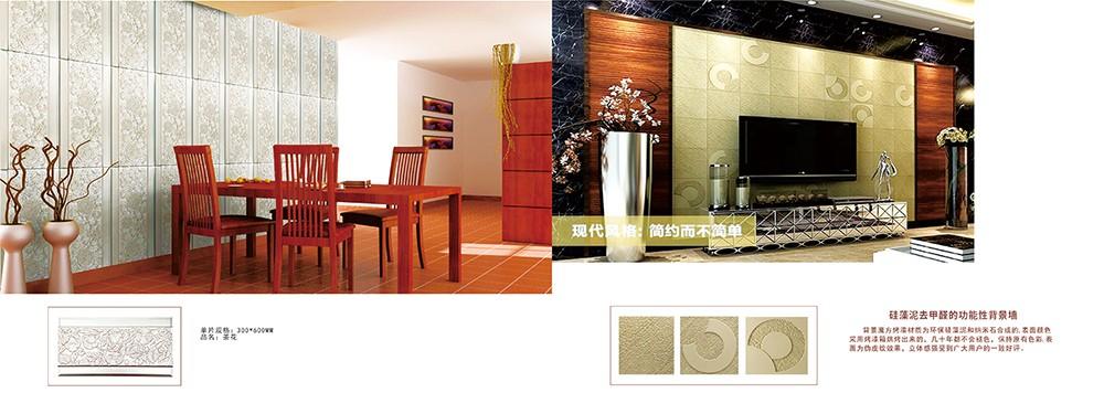广州木质地板画册设计-广州木质地板画册设计