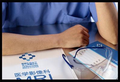医疗VI品牌设计,医疗VI品牌设计公司
