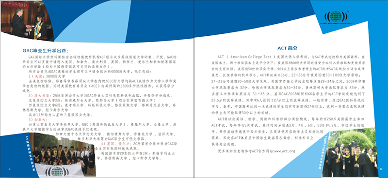 教育行业画册设计,教育行业画册设计公司