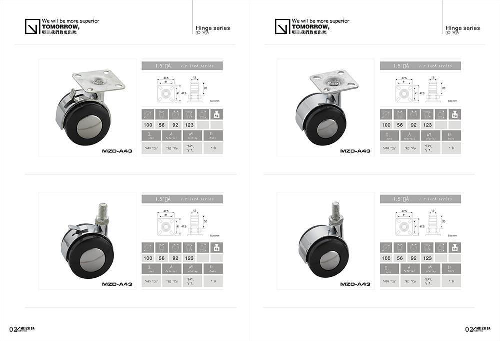 五金画册设计,五金画册设计公司