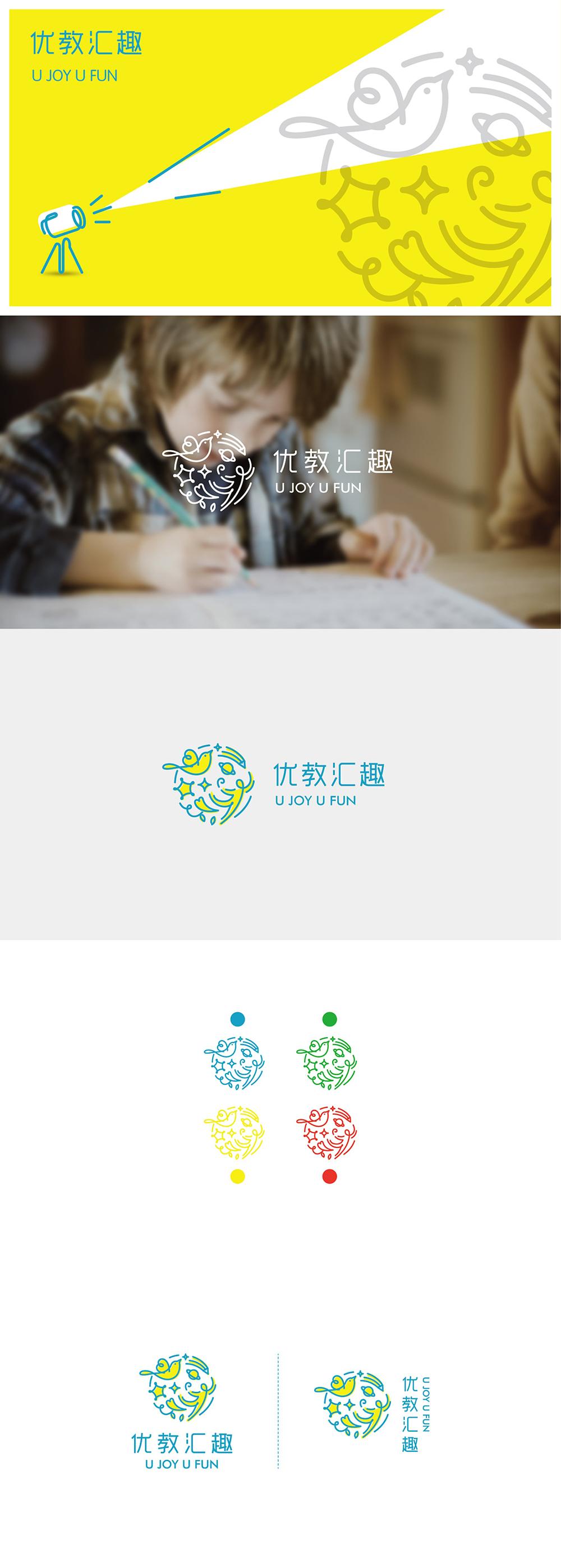 教育行业VIS设计,教育行业VIS设计公司