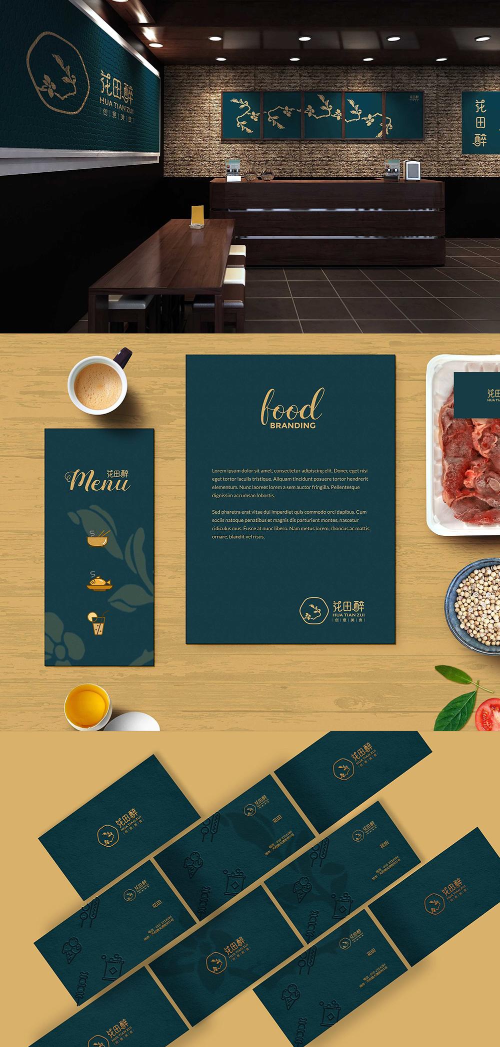 餐厅VIS设计,餐厅VIS设计公司