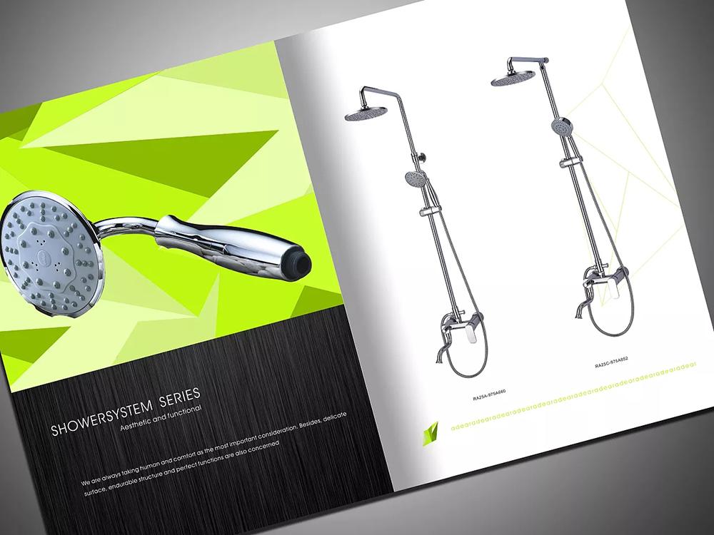 沐浴产品画册设计,沐浴产品画册设计公司