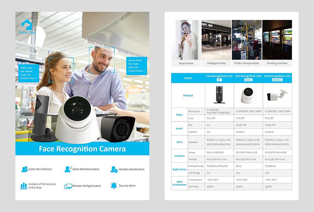 智能科技行业画册设计,智能科技行业画册设计公司