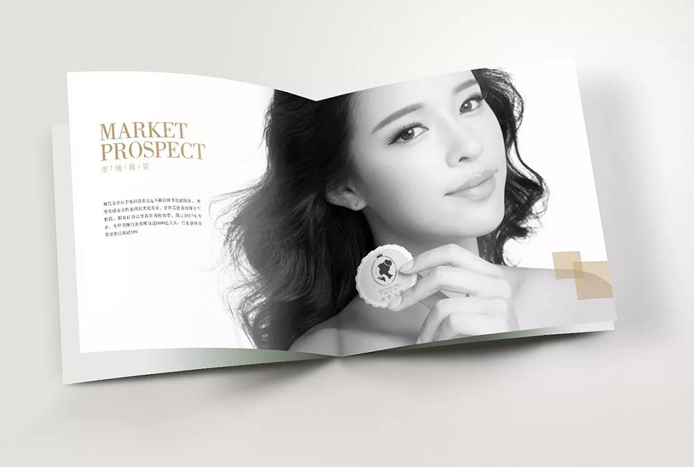 美容行业画册设计,美容行业画册设计公司