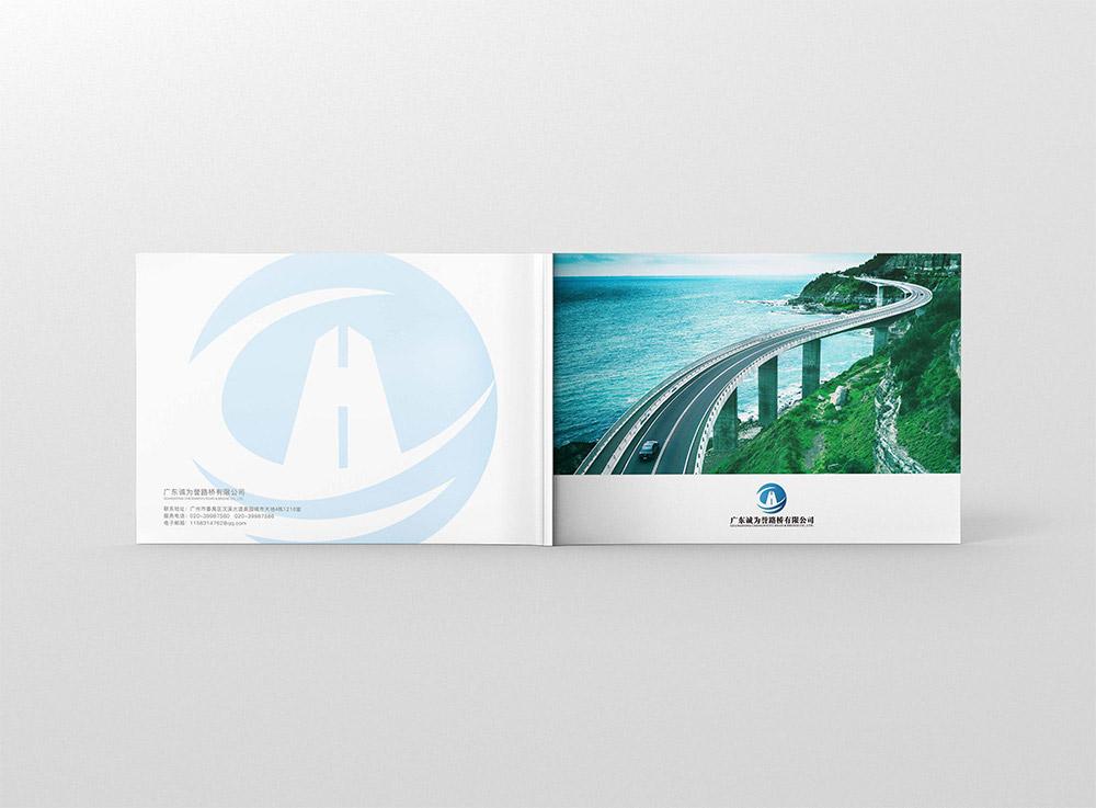 工程建设画册设计,工程建设宣传画册设计公司