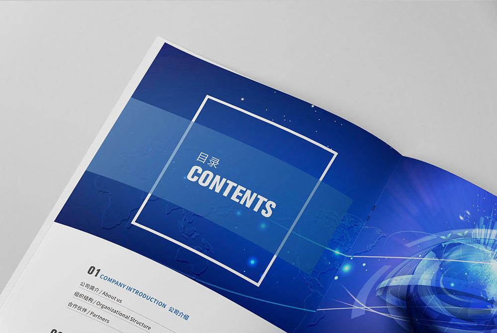 智能化产品画册设计,智能化产品画册设计公司