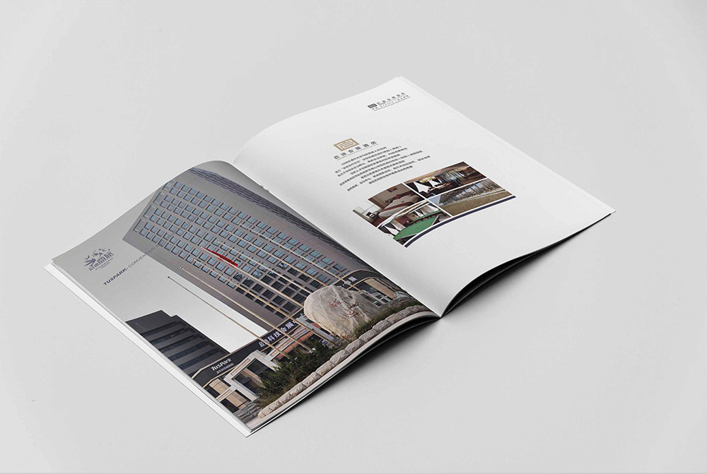 旅游区画册设计,名胜旅游区目录设计
