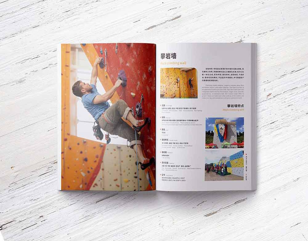健身画册设计,健身画册设计公司