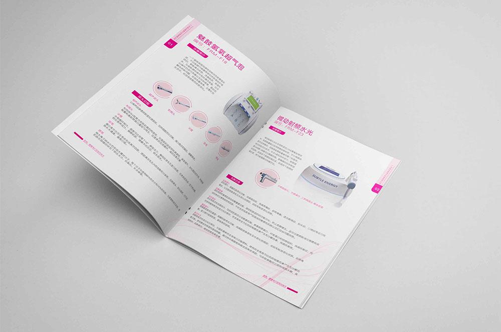 美容仪器画册设计,美容仪器产品画册设计公司