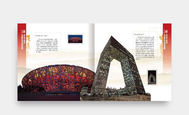 公司50周年纪念册设计要点有哪些?设计方案是怎样的