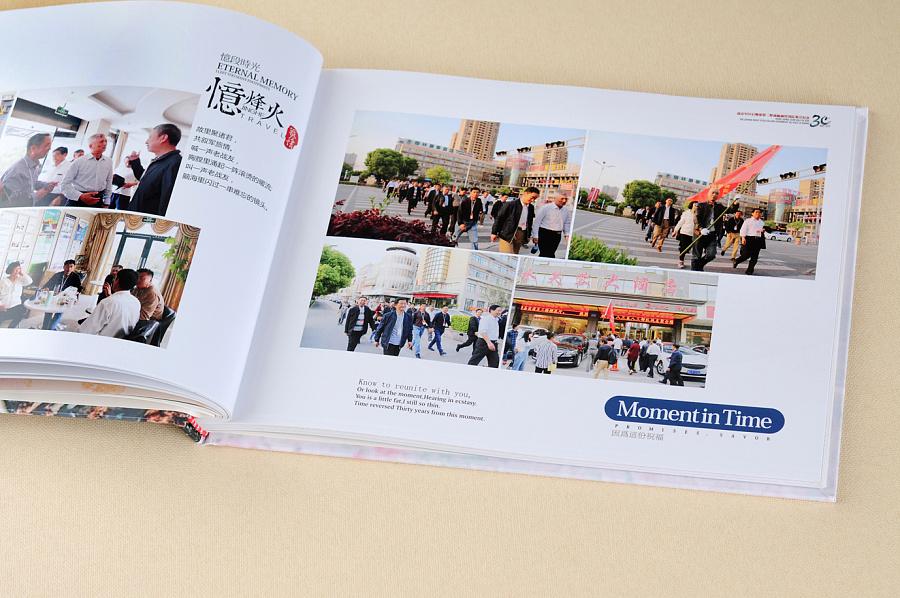 公司二十周年纪念册设计流程 公司纪念册中要有哪些内容