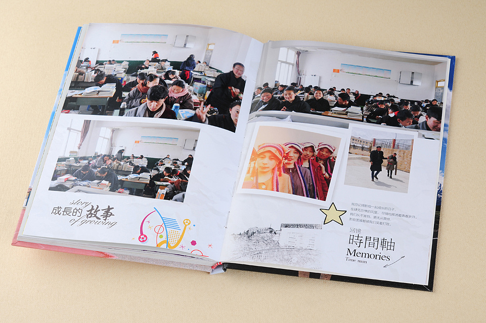 毕业30周年纪念册设计选择古柏广告设计靠谱吗?
