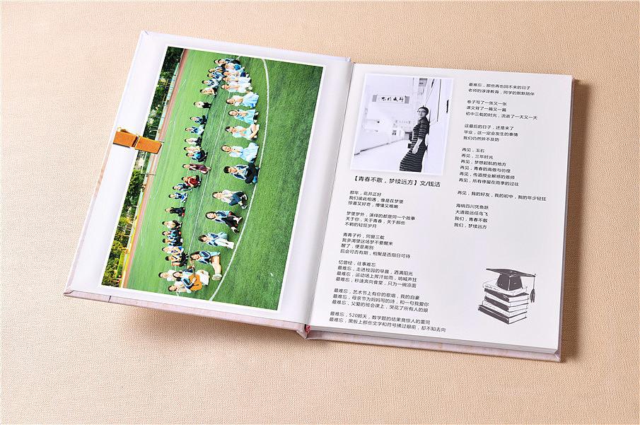 北京纪念册设计公司,专为各种风格设计